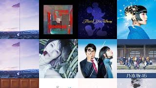 2017年10月11日 iTunes Storeダウンロード数ランキング 販売促進の為の...
