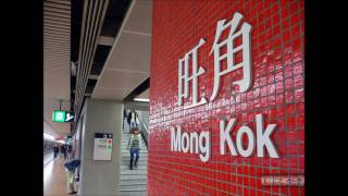 MTR Song 2.0 地鐵歌 2.0