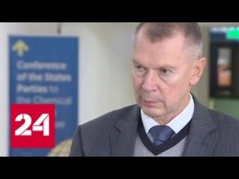 Александр Шульгин: раскол в ОЗХО усиливается