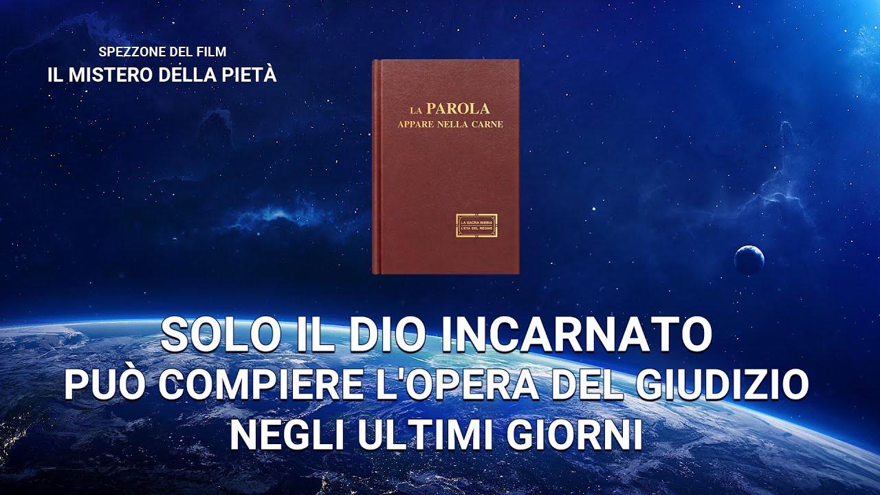 """Film cristiano """"Il mistero della pietà"""" (Spezzone 4/6) - Solo il Dio incarnato può compiere l'opera del giudizio negli ultimi giorni"""