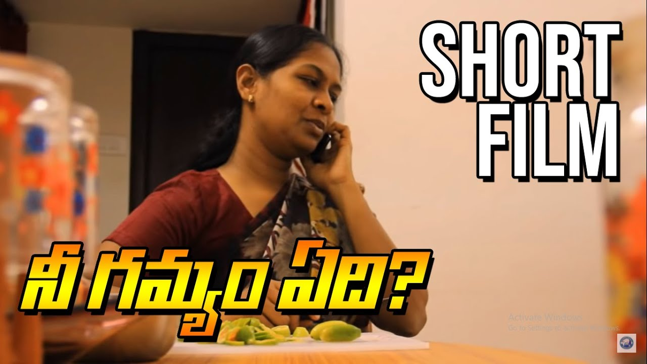 'Nee Gamyam Edi?' - Telugu Christian Short Film