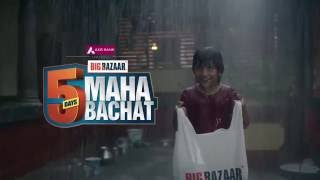 Big Bazaar Maha Bachat film by DDB Mudra West