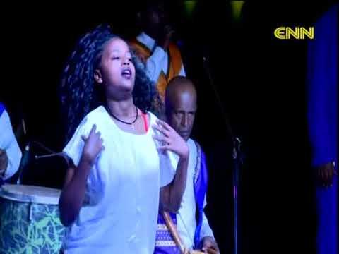 Gamo dance in Ethiopia performed by Ethiopian National Theater エチオピア国立劇場メンバーによる「ガモ」のダンス