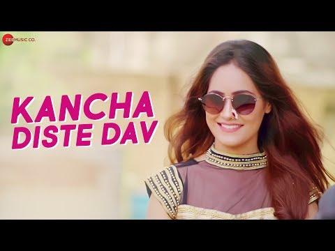 Kancha Diste Dav - Official Music Video | Ankita Ahuja, Roshan Bhadange & Hrishi Kiran | Shilwant S