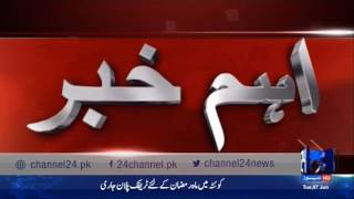 24 Breaking: Sindh government employee son job case