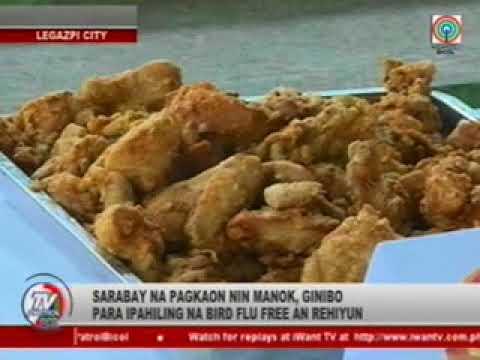 TV Patrol Bicol - Sep 15, 2017