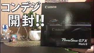 【実写】Canon G7X Mark Ⅱを開封♡⇒試し撮り📷【MOKOTV】