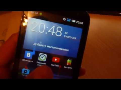 обзор на телефон alcatel one touch POP C5 Скачать в HD
