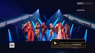 ПЕСНИ, 4 концерт: Участники проекта #ПЕСНИ – Импульсы