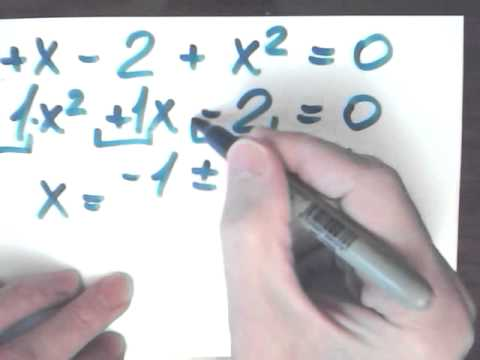 Как найти х при дискриминанте равном 0