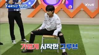 [SuperTV S2] Shinee's - Good Evening (Eunhyuk Version)