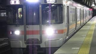 中央西線313系1300番台松本駅発車※発車メロディーあり