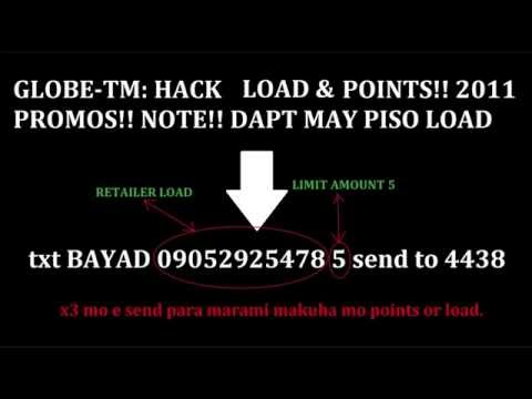 How to hack LOAD for GLOBE and TM 2013