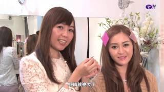[Program] Yahoo! Girls Channel - 台式化妝 (Part 2) - Kandy Wong (糖妹)