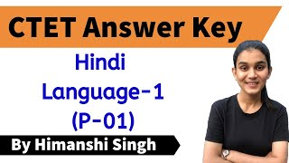 CTET-2019 Answer Key | Hindi Language-01 | Paper-01 | Let's LEARN