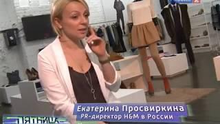 Пышные женщины снова в моде