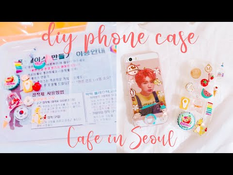 Cute DIY Phone Case Cafe in Seoul 🇰🇷🌸 / SOUTH KOREA VLOG