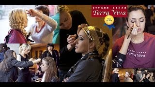 Курсы визажа в Киеве  Школа визажа Терра Вива  Стажировки   человек года 2013(Человек Года 2013 при поддержке школы визажа
