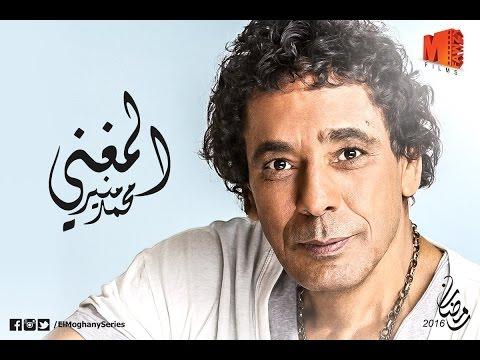 حصريا | برومو مسلسل المغني محمد منير رمضان 2016