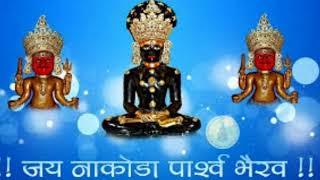 Gar Jor Mero Chale :: Full Hd Nakoda Bherav Jain Bhajan:: Inspired by VAIBHAV BAGMAR