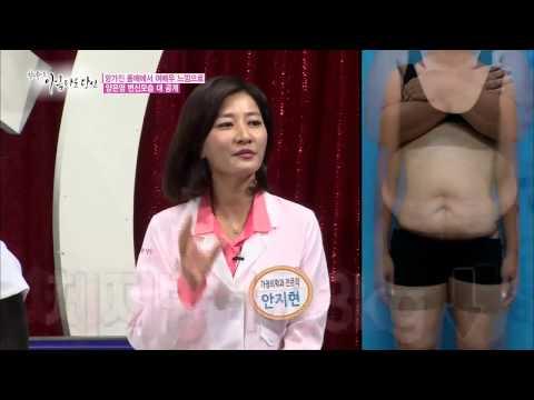여배우 몸매로 변신한 양은영 도전자 [아름다운당신] 6회 20150110