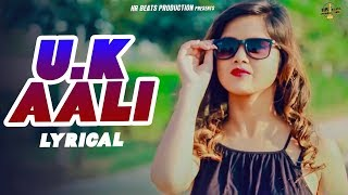 UK AALI (Lyrical) | Latest Haryanvi Dj Songs 2019 | Jaypal Chanwriya | Mr. Guru, Sonali Rawat