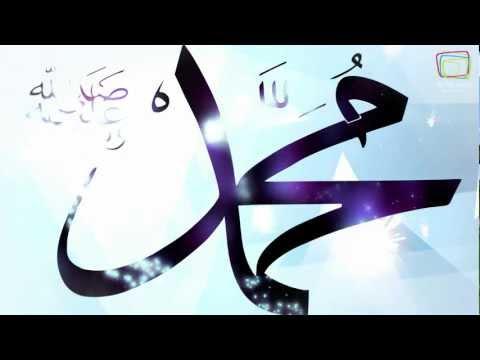 Milad Raza Qadri - Falak Kay Nazaro...