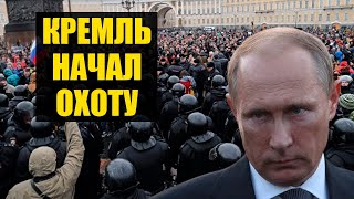 Путин выбрал белорусский сценарий против граждан