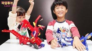 라임이의 메가드래곤 터닝메카드w 장난감 놀이 Turning MaCard Shooting Car Mega Dragon Toys Play Игрушки 라임튜브