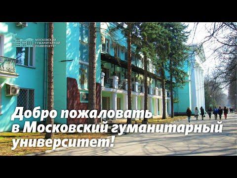 Казанский Инновационный Университет ИЭУП
