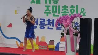 수리수리술술  원곡서지오 노래 박서윤