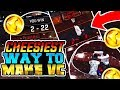 NEVER BUY VC AGAIN- 🧀🧀 CHEESIEST WAY TO GET VC- NBA 2K18