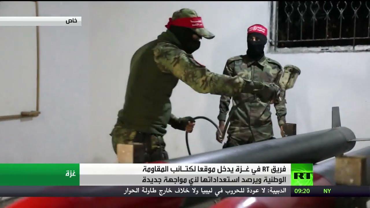RT تدخل موقعا لكتائب المقاومة الوطنية بغزة  - نشر قبل 3 ساعة