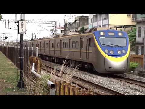 2020-02-20 橋頭舊興糖路平交道EMU800(839+840)+EMU800(859+860)及推拉式自強號通過紀錄