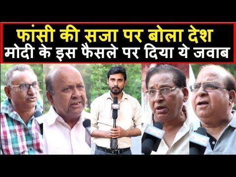 Narendra Modi सरकार का सबसे बड़ा फैसला देखिए PUBLIC OPINION | Headlines India