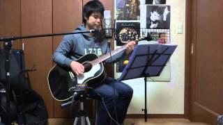 斉藤和義のワッフル ワンダフルを弾き語りカバーしてみました! よけれ...