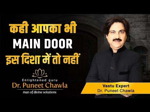 How to bring prosperity through main door vastu for main for Home main door vastu