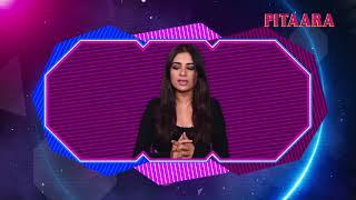 Pitaara Da Sitaara | Sara Gurpal Birthday Special | Pitaara TV