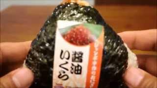 Origin Bento:jumbo Handmade Salmon Roe Rice Ball