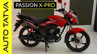 Hero Passion X Pro 2018 | Value for Money Package? | Overview | Hindi