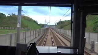 「京成3050形前面展望!」 成田スカイアクセス線 成田湯川→印旛日本医大