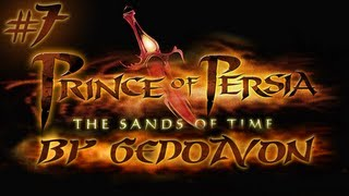 Prince Of Persia: The Sands of Time HD PS3 #7 - Библиотека и планетарий