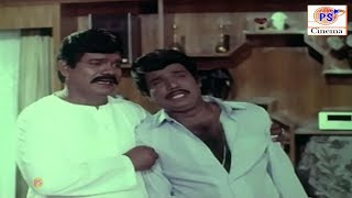 ஐயோ மக்கள் பணத்தை கொள்ளையடுச்சு இப்போ மந்திரி பதவி போச்சே | Goundamani Comedy |