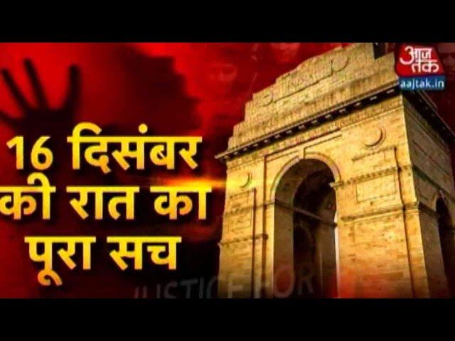 Reality Behind The 2012 Delhi Gang Rape   Part 1