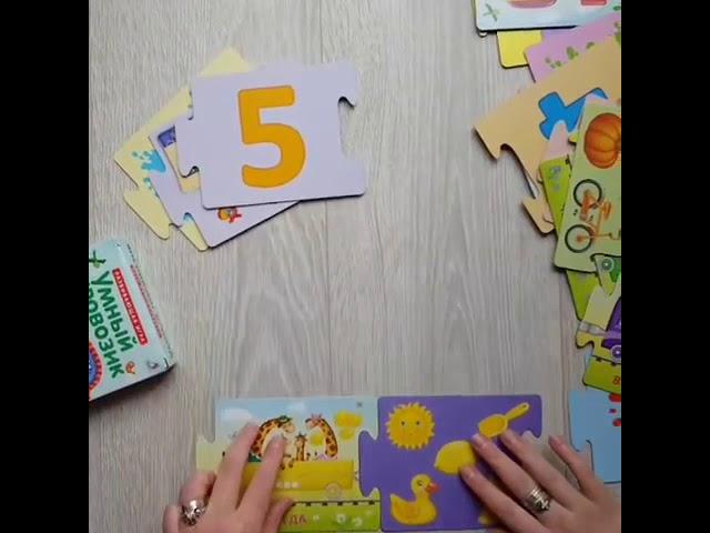 Пазлы «Умный паровозик»   Изучаем цвета, дни недели,  счёт и цифры!