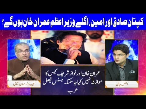Nuqta E Nazar With Ajmal Jami - 18 December 2017 - Dunya News