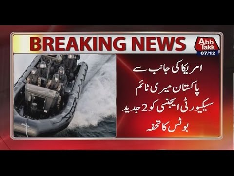 Pakistan Maritime Security Agency begs 2 sophisticated boats by Americ