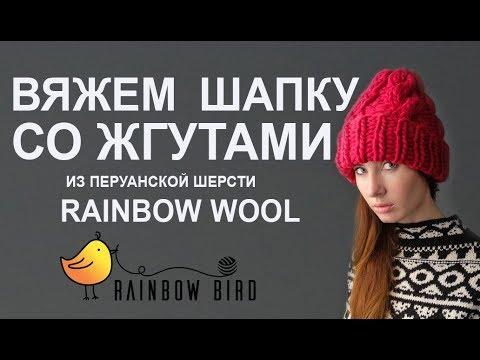 Видеоурок по вязанию шапки