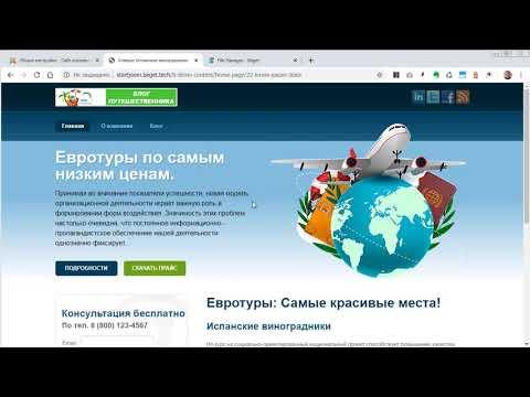 SEO продвижение Joomla - Общие настройки системы