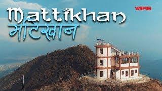 Mattikhan: Unexplored Gem in Pokhara!| Mapping Nepal